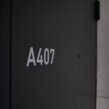 以上、A号棟407号室でした。