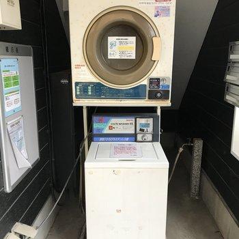 アパート入口に有料の洗濯機が。