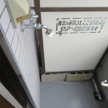 洗濯機置き場はこちらに(※写真は3階の同間取り別部屋のものです)
