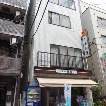 西山第2ビル(ニシヤマダイニビル)