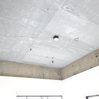 こちらもコンクリ天井