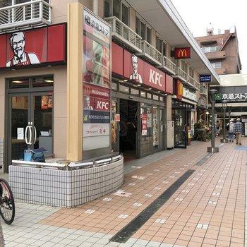 駅前にもスーパーがあるので、使い分けができます。
