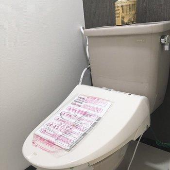 トイレはウオッシュレット付きに生まれ変わりました