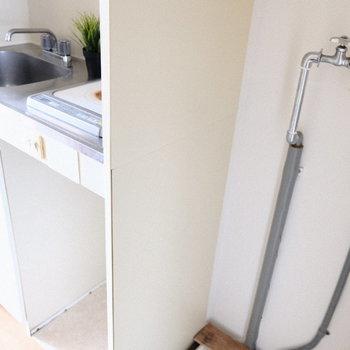 洗濯パンはキッチン横にスッキリと○※写真は3階の反転間取り別部屋、モデルルームのものです