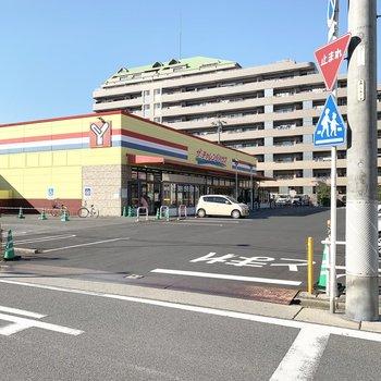 駅までの間にエネルギッシュなスーパーが