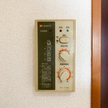 給湯器のスイッチが、アヒルみたいで可愛い。