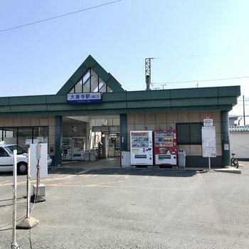 大善寺駅、正直感じる田舎感。だけど特急停まるんだって!やったね!
