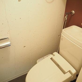 トイレはウォシュレットあります※写真は別部屋のものです