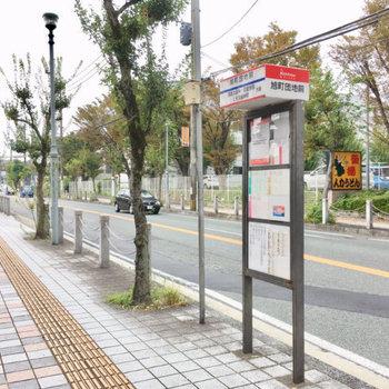 最寄りのバス停はこちら。久留米駅、西鉄久留米駅まで1本で行けます。