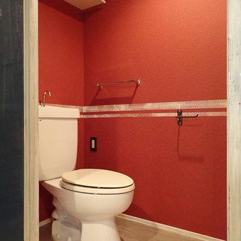 トイレはとっても刺激的。※写真は前回募集時のものです
