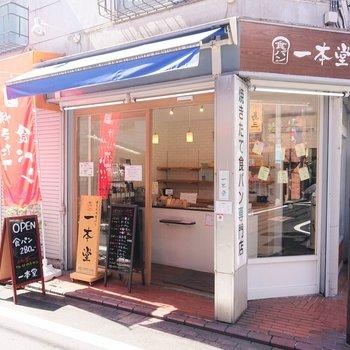 すぐそばに美味しそうなパン屋さんがありました。帰りに立ち寄ってみるのもいいですね。