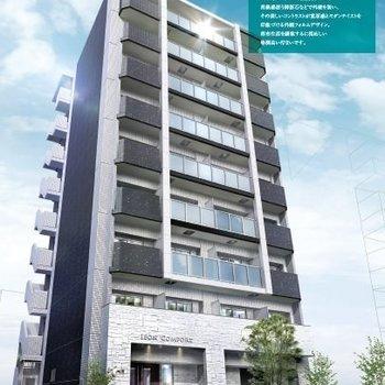 レオンコンフォート桜ノ宮