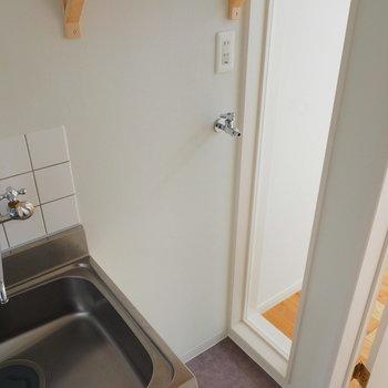 洗濯機上には棚もついていますよ※似た間取りの別部屋の写真です