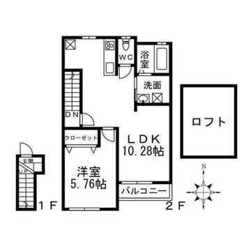 LDK、洋室、ロフトの3部屋を使えます