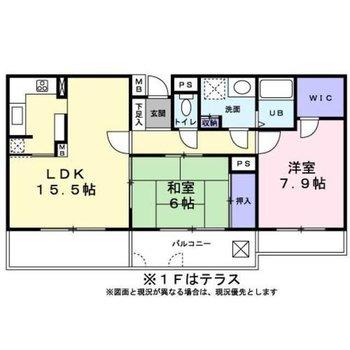和室のある2LDKのお部屋。