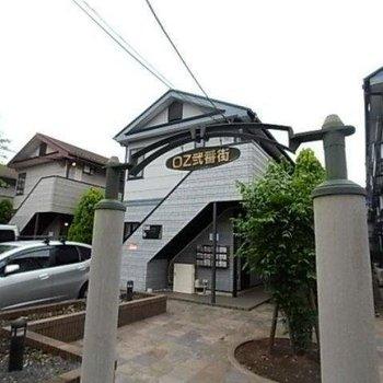 OZ弐番街