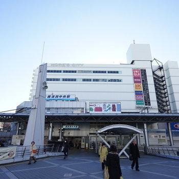 横須賀中央駅も大きな駅!