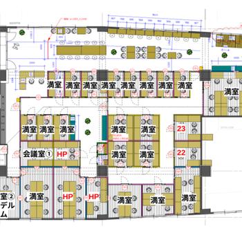 どどんと140坪。コワーキングスペースと、個室ブースに分かれています。