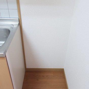 冷蔵庫置場も真横に。※写真は5階の同間取り別部屋のものです