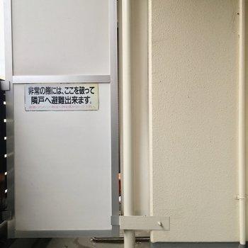 バルコニーは、お隣さんの足元がチラリ※写真は3階の同間取り別部屋のものです