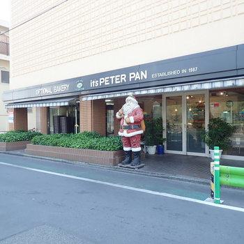 【おまけ】駅までの道中、サンタさんが現れます。