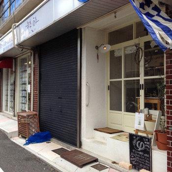 周辺】ギリシャ料理のおしゃれな小料理屋さんは特別な日にどうぞ。