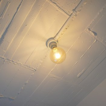 剥き出しの天井がいい!