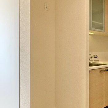 【LDK】隣には冷蔵庫が置けます