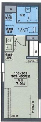 """""""ガレージ感"""" の間取り"""