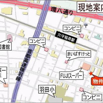 仮)大田区羽田5丁目シャーメゾン