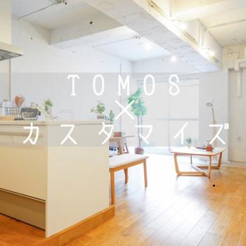 TOMOS キッチンは誰のもの?