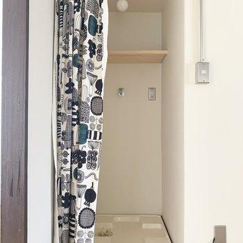洗濯パンはカーテンで隠しちゃおっ