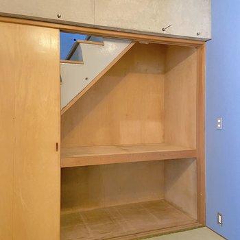 【1階】押入れ収納もありますよ。