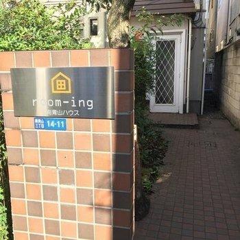 room-ing南青山ハウス
