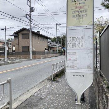 大通りに出ると、バス停がありますよ