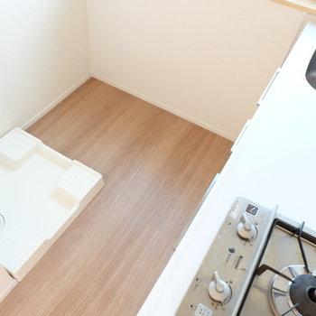 後ろに洗濯機と冷蔵庫スペース※写真は前回募集時のものです
