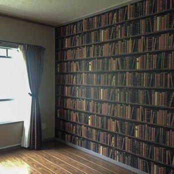 【洋室3】書斎っぽいデザインが素敵。お兄ちゃんのお部屋かな?※写真は通電前のものです