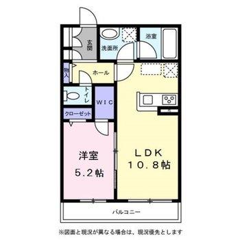 収納たっぷりな1LDKのお部屋です。