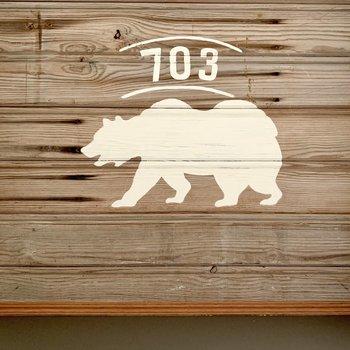 上には熊のイラスト。カリフォルニアっぽい。