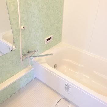 お風呂は爽やかグリーン