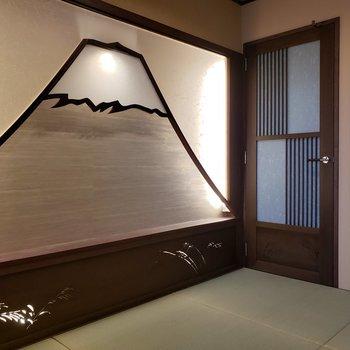 富士山みーつけた!