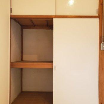 【洋室②】仕分けケースを使って上手に収納してくださいね。