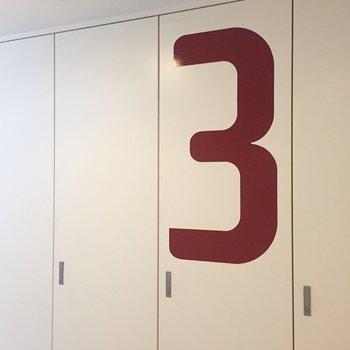 階数の文字も部屋番号とおそろい。