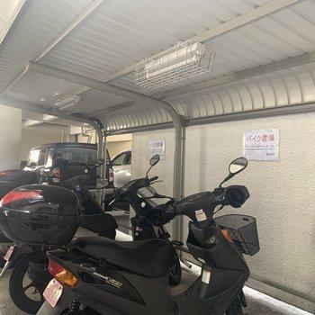 駐輪場は屋根付き〜