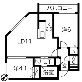 2LDKのお部屋です◎