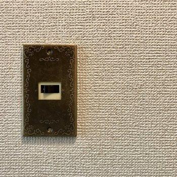 そして電気のスイッチも。こんなところまでこだわっているんです!