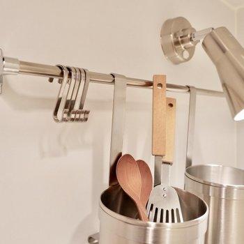 お料理の道具はこちらに掛けましょう