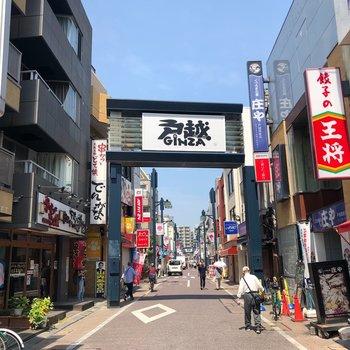 【おまけ】東京一長い戸越銀座商店街を楽しんでくださいね