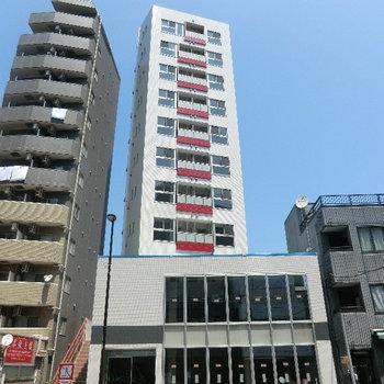 アリカ文京本郷