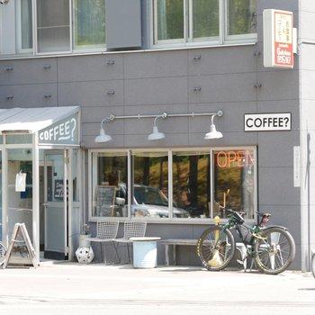 近くに、おしゃれなコーヒースタンドがあるんです!オーガニックでこだわりの味だとか!